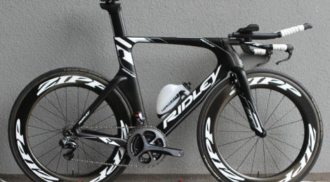 A look at the Ridley Dean Fast